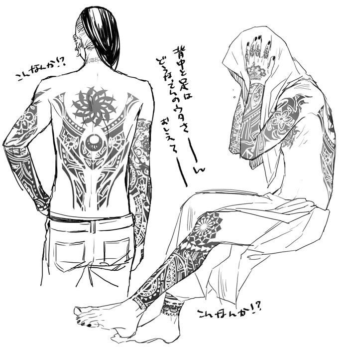 Uta and his tattoos *o*
