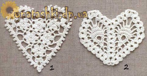 Knitted with heart motifs