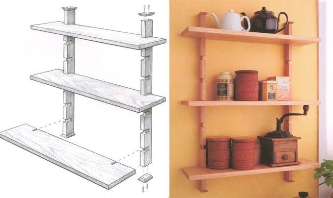 Adjustable Shelves | Startwoodworking.com