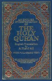 An English Interpretation of the Holy Quran with English Translation & Full Arabic Text by A. Yusuf Ali