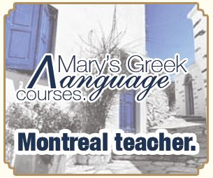 Learn the greek language localy in Montreal.