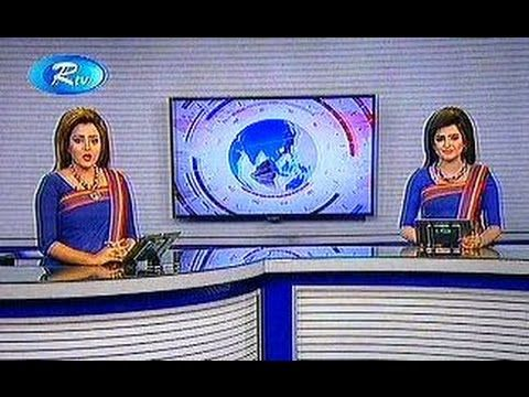 Evening RTV Bangla News Today 22 November 2016 All Bangla Newspaper #banglanews #bangla #news #banglatvnews #latestbanglanews #onlinebanglanews #bangladeshnews