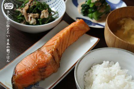 朝ごはんの献立:鮭の漬け焼き、おかひじきの炒めもの、つるむらさきのごまだれ、かき玉汁