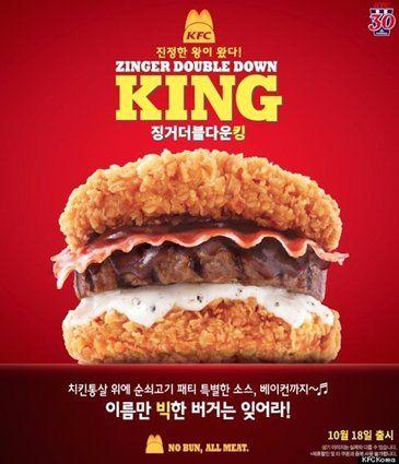 KFC Korea's Zinger Double Down King