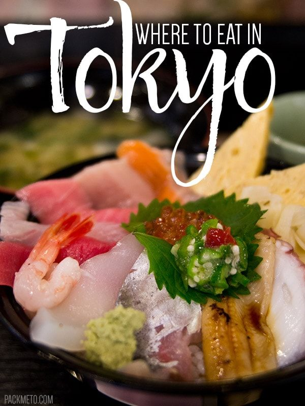 Where To Eat in Tokyo for Food Lovers | packmeto.com