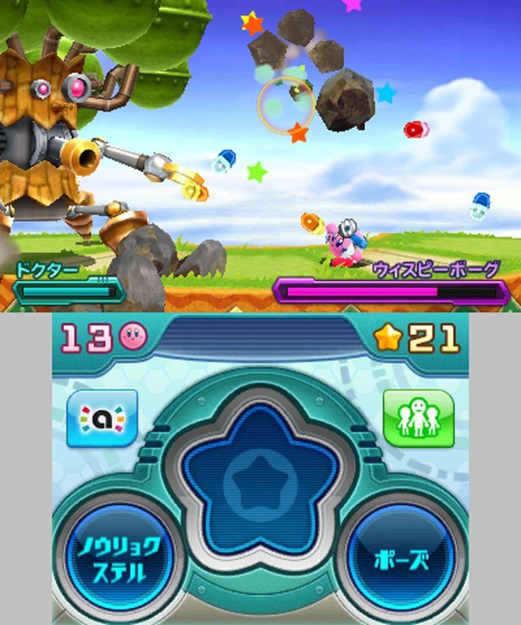 Amazon.co.jp: 星のカービィ ロボボプラネット: ゲーム