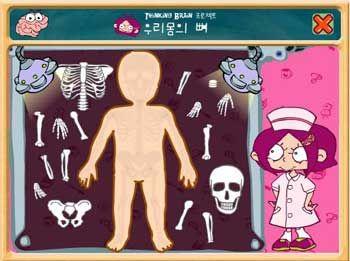 Juegos del cuerpo humano   http://www.minijuegostop.com.mx/full.php?id=1045               Tambien en http://salaamarilla2009.blogspot.com/2011/04/el-cuerpo-humanorecursos-para-trabajar.html: