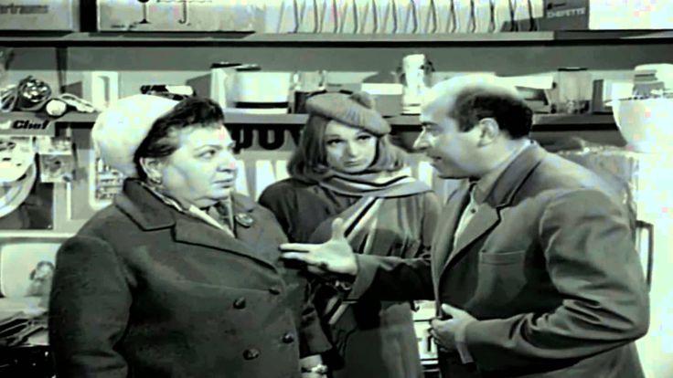Ελληνική ταινία - Ποιος Θανάσης!! (1968) (+playlist)