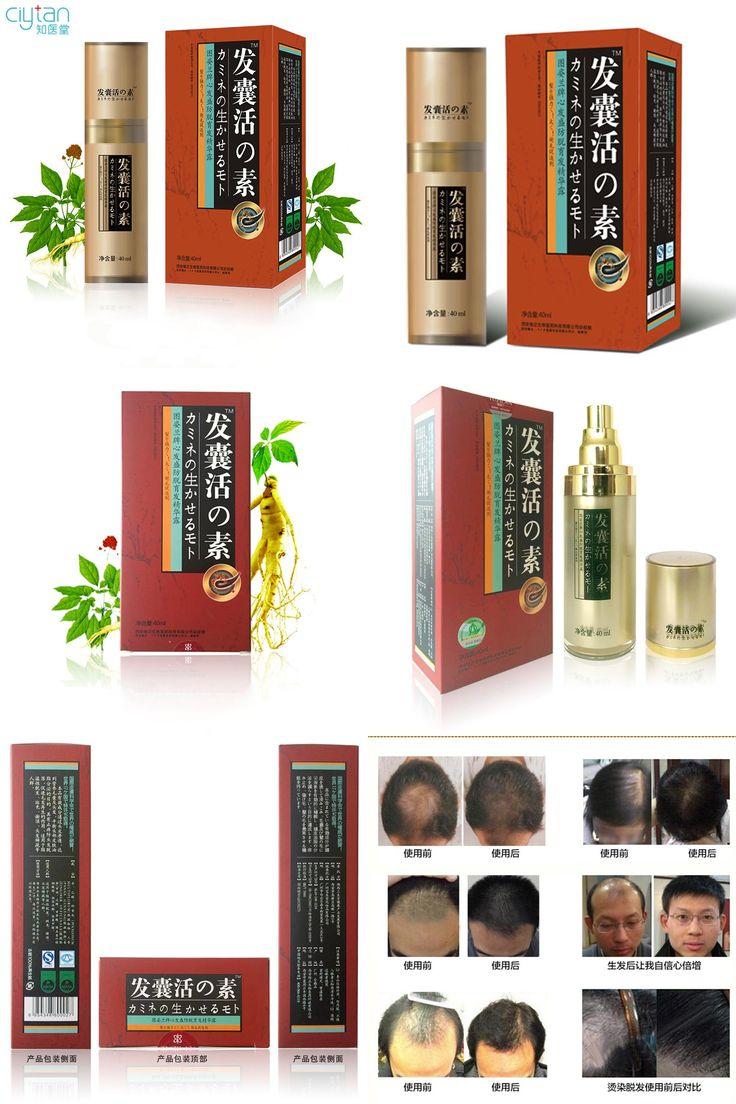 [Visit to Buy] Ciytan Hair Boost Hair Growth Loss Products Anti Bald Alopecia Hair Loss Remedies 100% Natural Herbs Anti Hair Loss Treatment #Advertisement