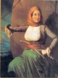 Laskarina Bouboulina (11 May 1771 - 22 May 1825) was a Greek naval commander, heroine of the Greek War of Independence in 1821, and posthumously, an Admiral of the Imperial Russian Navy.