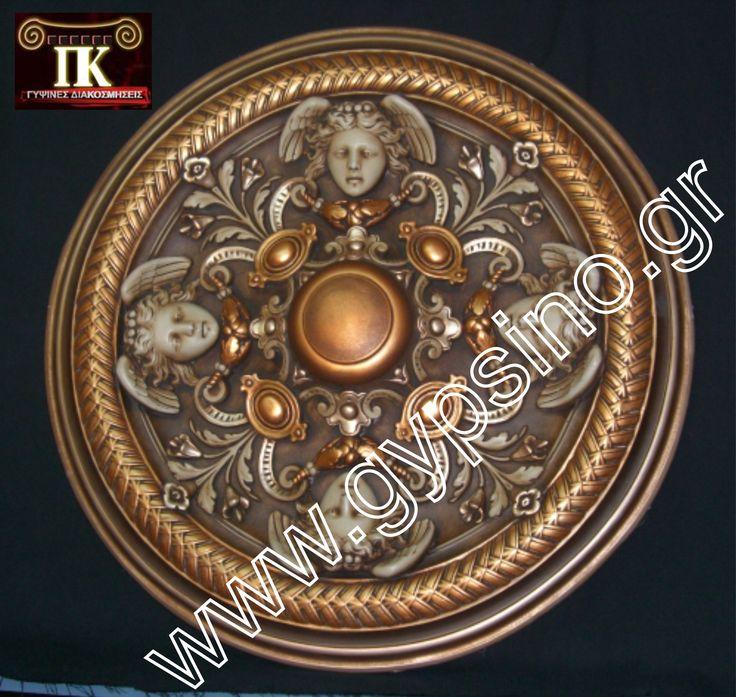 Διακόσμηση Στο Ταβάνι από το www.gypsino.gr