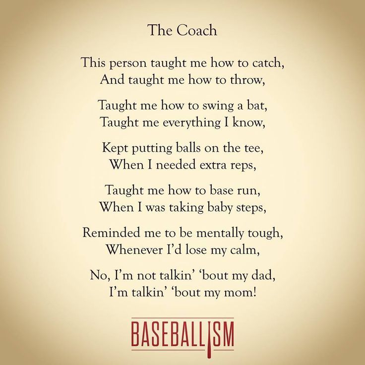 For all the supportive, inspiring baseball moms! Early Mother's Day.
