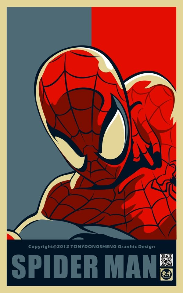 """HERO(Obama style) by Dongsheng .H, via Behance.    I'd vote for Spidey for one reason """"With great power comes great responsibility."""""""