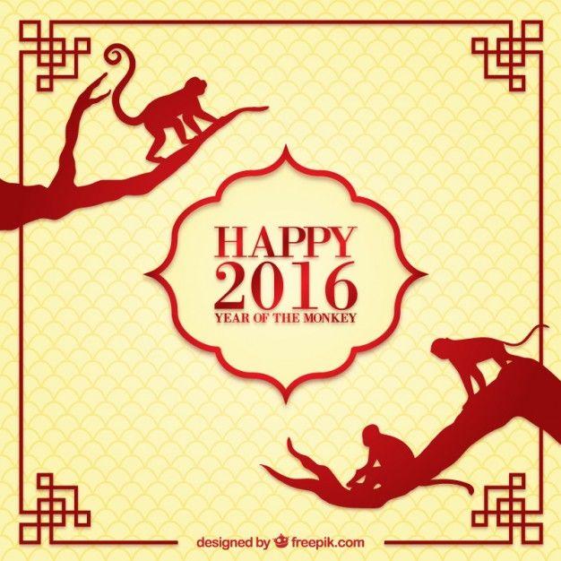 Fondo de feliz año nuevo chino 2016 Vector Gratis
