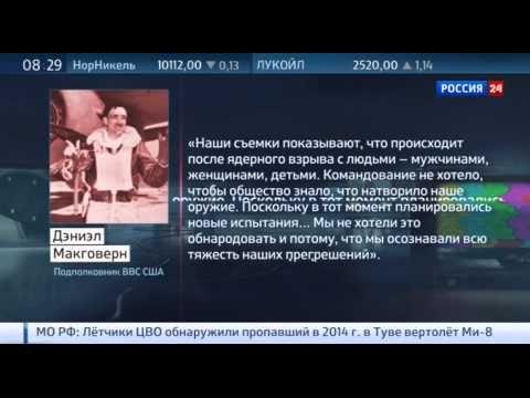 Константин Сёмин. Агитпроп от 8 августа 2015 года 08 08 2015
