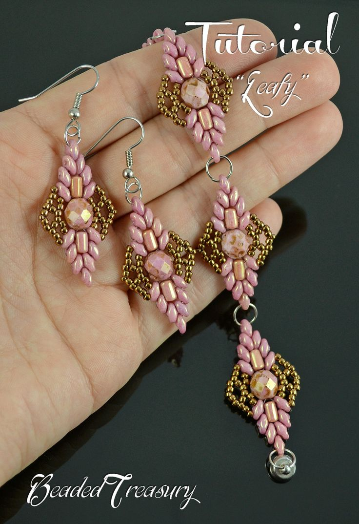 Leafy beading pattern beaded bracelet earrings by BeadedTreasury