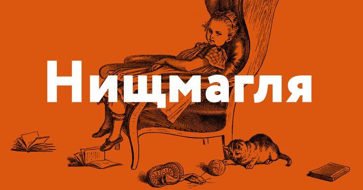 Як створити сильний текст? Пиши, скорочуй - Блог Yakaboo.ua