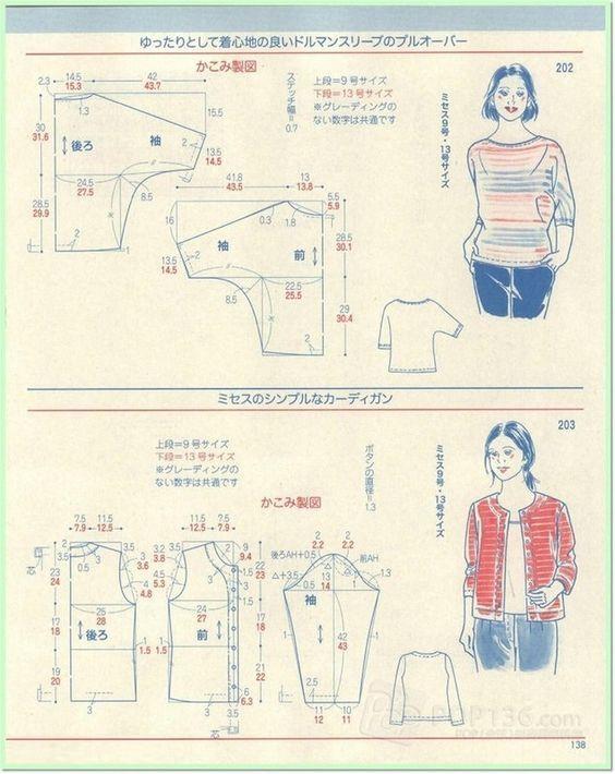 giftjap.info - Интернет-магазин | Japanese book and magazine handicrafts - Lady Boutique №8 2014: