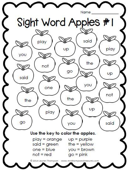 freebie apples color by sight word printable - Language Arts Coloring Pages