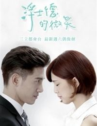 Behind Your Smile drama | Watch Behind Your Smile drama online in high quality