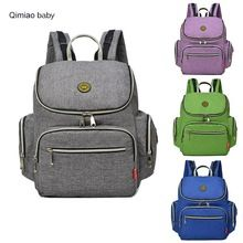 <January's Offer! Click Image to Buy!> Anti-theft mummy bag Backpack Fashion Simple Baby Nappy Bag Big Capacity Maternity Diaper Bag Stroller bag Mother Child Supplies ~ Just click the image for detailed description on  AliExpress.com