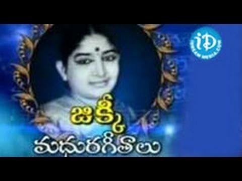 Jikki Telugu Golden Songs