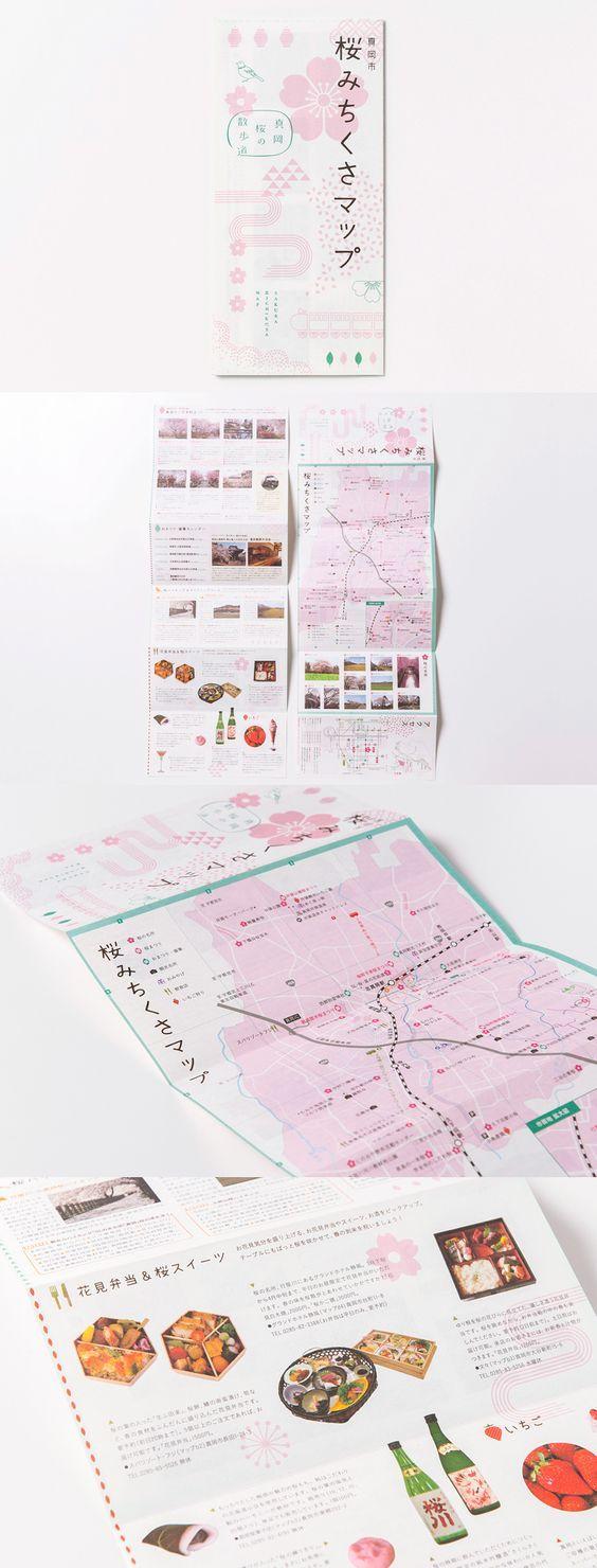 Cute Japanese design feminine map pink turquoise navigation brochure layout print | Surmometer: