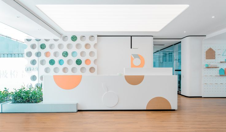 A Warm Clinic / RIGI Design - 5. I love how this interior is both clean and warm - very in line with Supportive Design, to create more pleasant, humanized healthcare spaces.
