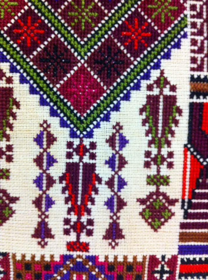 Palestenian cross stitch