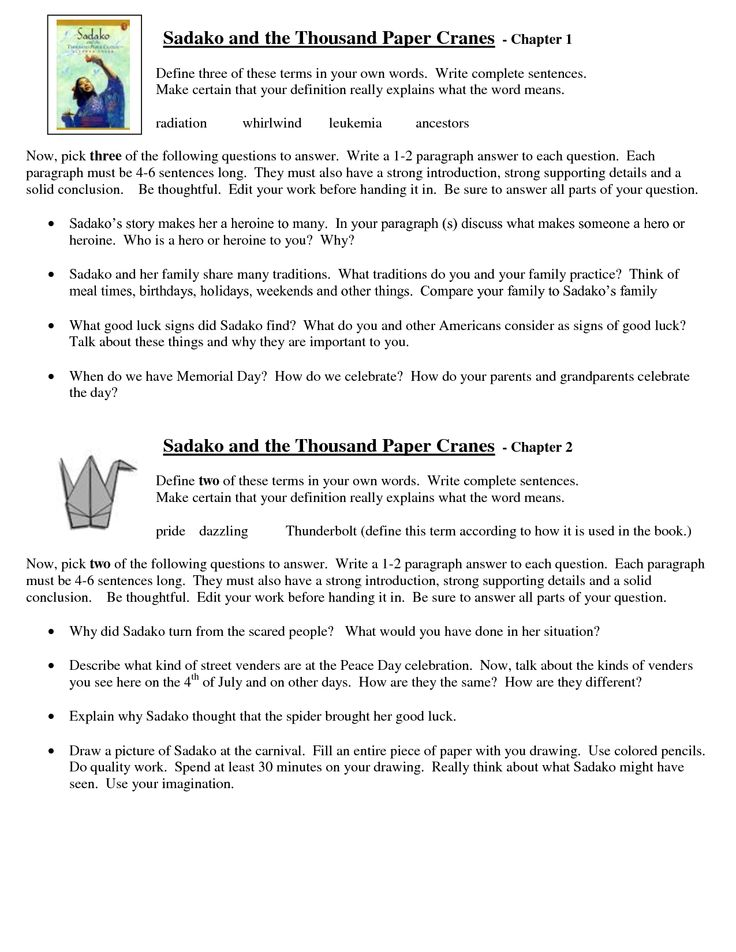 sadako and the thousand paper cranes essay questions Sadako and the thousand paper cranes eleanor coerr introductory activity – prologue materials needed: -sadako and the thousand paper cranes by eleanor coerr.