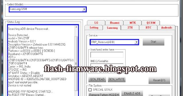 DownloadGSM Tool Feature: Qcn Read Qcn Write Reset EFS Remove