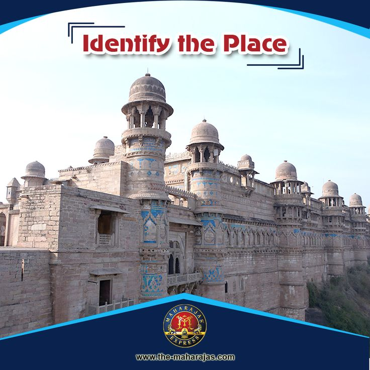 Hello, Travelers! We're back with our #Saturdayfun contest. Here's your question for the day! Identify the Place?  A famous citadel in Madhya Pradesh that existed since the 10th century, it has seen the rise and fall of the Delhi Sultanate. Which fort are we talking about? www.the-maharajas.com #Royalityontrain #luxurytravel #indiatravel #incredibleindia #luxuryindia #luxurytrainsindia