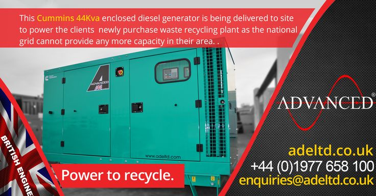 Power to recycle.  This Cummins 44Kva enclosed #dieselgenerator is being delivered to site to #power the clients  newly purchase waste recycling #plant as the national grid cannot provide any more capacity in their area.   Visit www.adeltd.co.uk for more Diesel Generator special offers!  Tel: +44-1977-658-100 Email: enquiries@www.adeltd.co.uk Web: www.adeltd.co.uk