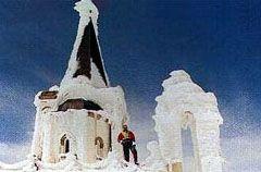 Vorras.gr - Χιονοδρομικό Καιμάκτσαλαν | Πού βρίσκεται |(Xionodromiko Kaimaktsalan - Vorras)
