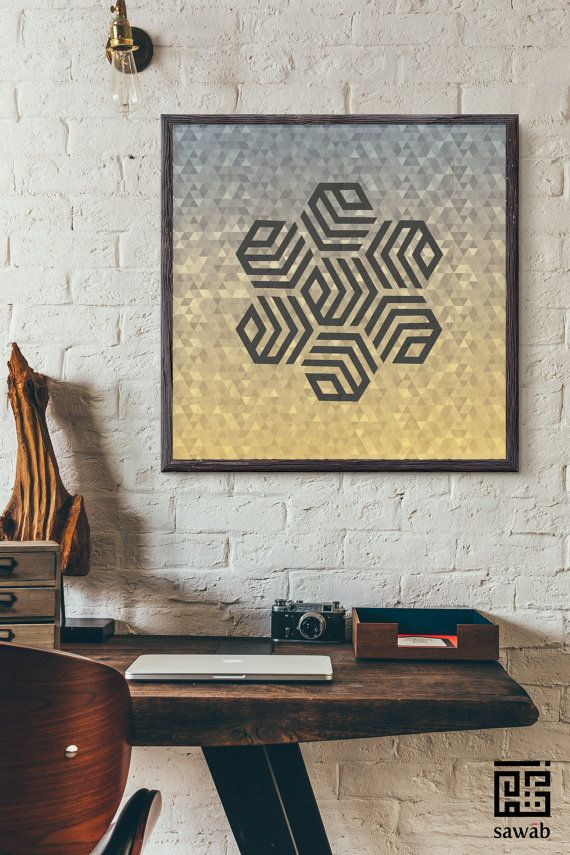 Allah X7, Kufic Geometric Pattern - Digital Download - Modern Islamic Design - Contemporary Wall Art