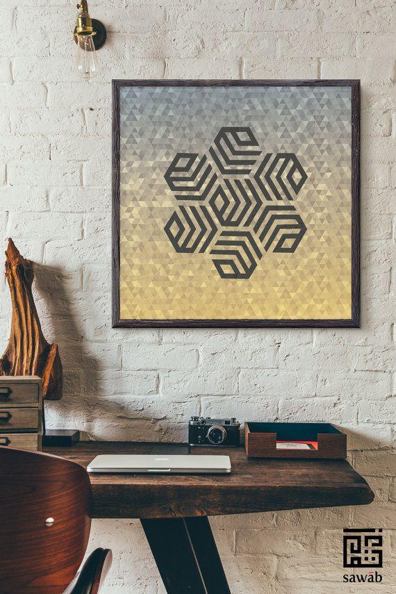 Allah X7, Kufic Geometric Pattern - Digital Download - Modern Islamic Design - Contemporary Wall Art