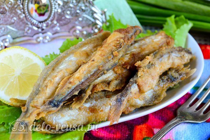 Мойва на сковорде #мойва #рыба #рецепты #деловкуса #готовимсделовкуса