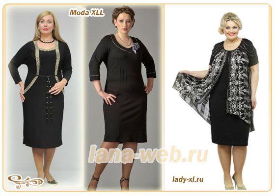 Найденное 177,116 элегантные вечерние платья результатов