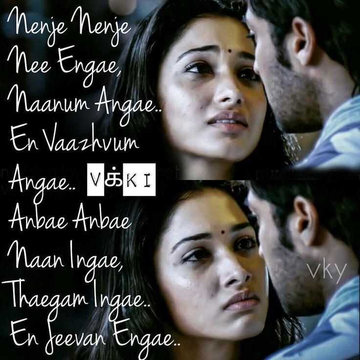 Po Nee Po Song Lyrics From 3 Tamil Movie