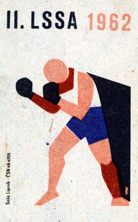 II. LSSA 1962. 9/15. Czechoslovak matchbox label #illustrazione #grafica…
