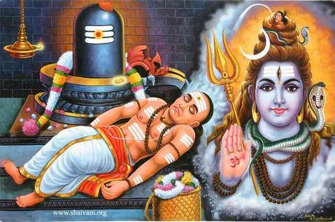 Pugazhthunai+Nayanar.jpg (479×317)