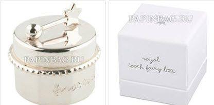 Изящная коробочка для первого зубика. На крышечке шкатулки волшебная палочка Зубной Феи. Упакована в индивидуальную фирменную подарочную коробочку. Изысканный, памятный подарок на рождение, Крестины, Годик. http://papinbag.ru/?m=5617