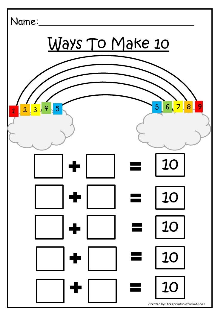 First Grade Math Printable Worksheets Ways To Make 10 Free Printable Math Worksheets Fun Math Worksheets First Grade Math Worksheets