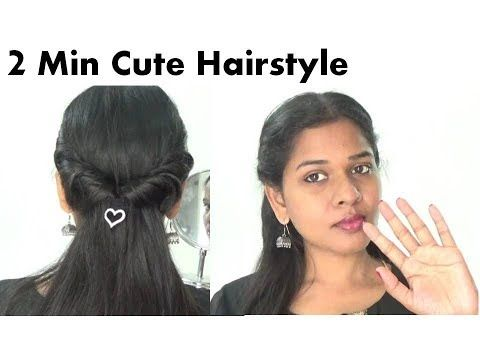 2 Min Everyday Hairstyle | - YouTube