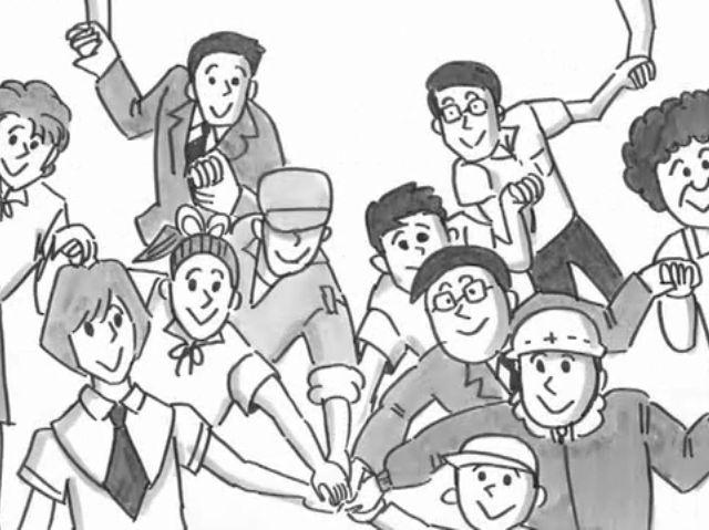 鉄拳パラパラ漫画『ツナガル』|無料動画 GYAO!|アニメ