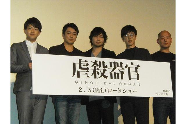 Genocidal Organ Special Screening Report: Yuuichi Nakamura (Clavis Shepherd), Takahiro Sakurai (John Paul), Satoshi Mikami, Kaito Ishikawa, and the movie's producer Kouji Yamoto
