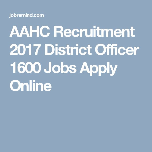 AAHC Recruitment 2017 District Officer 1600 Jobs Apply Online