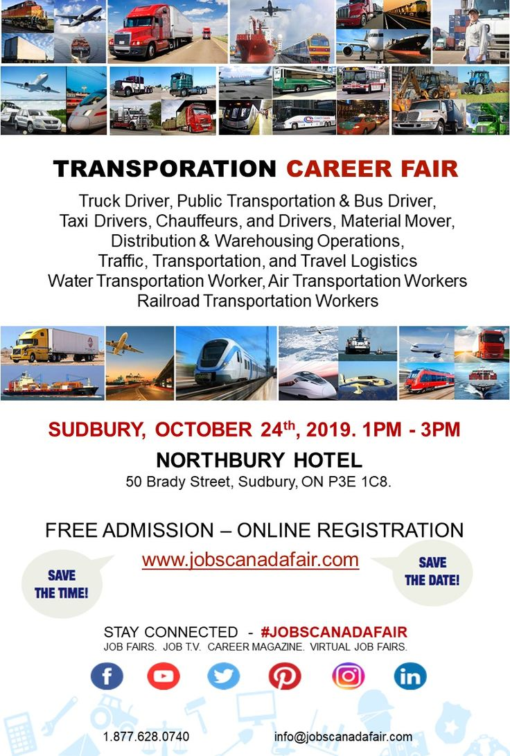 Looking for a job? Direct interview? Sudbury