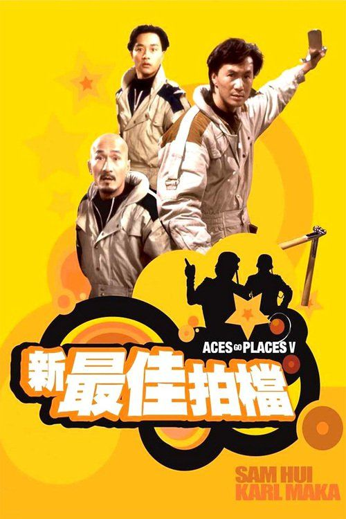 Watch Aces Go Places V: The Terracotta Hit Full Movie Online