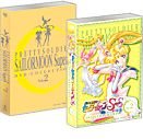 Japanese 20th Anniversary Sailor Moon SuperS Anime DVD Box Set #2